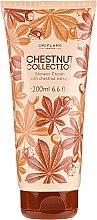Düfte, Parfümerie und Kosmetik Duschcreme mit Kastanienextrakt - Oriflame Chestnut Collection Shower Cream