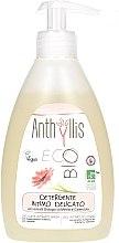 Düfte, Parfümerie und Kosmetik Intimpflegelotion mit Ringelblume - Anthyllis Intimate Body Wash