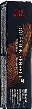 Düfte, Parfümerie und Kosmetik Haarfarbe - Wella Professionals Koleston Perfect Deep Browns