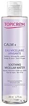 Düfte, Parfümerie und Kosmetik Beruhigendes Mizellenwasser zum Abschminken für Gesicht und Augen - Topicrem Calm+ Soothing Micellar Water