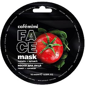 Gesichtsmaske mit Tomate und Spinat - Cafe Mimi Face Mask