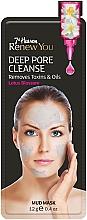 Düfte, Parfümerie und Kosmetik Tiefenreinigende Schlammmaske für das Gesicht mit Lotusblütenextrakt - 7th Heaven Renew You Deep Pore Cleanse Mud Mask