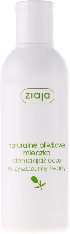 Gesichtsreinigungsmilch zum Abschminken mit Olivenöl - Ziaja Cleansing Milk Make-up Remover  — Bild N1
