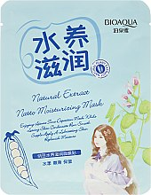 Düfte, Parfümerie und Kosmetik Weichmachende Gesichtsmaske mit Sojaextrakt - BioAqua Natural Extract Mask