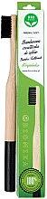 Düfte, Parfümerie und Kosmetik Bambuszahnbürste weich schwarz - Biomika Natural Bamboo Toothbrush