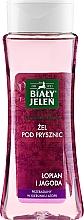 Düfte, Parfümerie und Kosmetik Duschgel mit Klette und Erdbeere - Bialy Jelen Burdock And Berry Shower Gel
