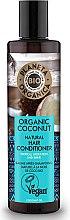 Düfte, Parfümerie und Kosmetik Feuchtigkeitsspendende Haarspülung mit Bio Kokosöl - Planeta Organica Organic Coconut Natural Hair Conditioner