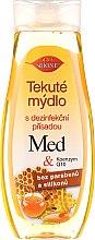 Düfte, Parfümerie und Kosmetik Flüssigseife Honig und Q10 - Bione Cosmetics Honey + Q10 Hand Wash