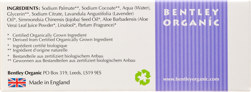Feuchtigkeitsspndende und beruhigende Bio Seife mit Lavendel-, Aloe- und Jojobaöl - Bentley Organic Body Care Calming & Moisturising Soap Bar — Bild N3