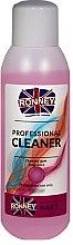 Düfte, Parfümerie und Kosmetik Nagelentfeuchter Kaugummi - Ronney Professional Nail Cleaner Chewing Gum