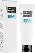 Düfte, Parfümerie und Kosmetik Feuchtigkeitsspendende Gesichtsgel-Maske mit Hyaluronsäure - Coxir Ultra Hyaluronic Gel Mask Pack