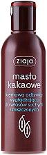 Düfte, Parfümerie und Kosmetik Haarspülung für trockenes und geschädigtes Haar mit Kakaobutter - Ziaja Conditioner for Dry and Damaged Hair