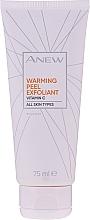 Düfte, Parfümerie und Kosmetik Wärmendes Peeling für das Gesicht mit Vitamin C - Avon Anew Vitamin C Warming Peel Exfoliant