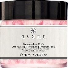 Düfte, Parfümerie und Kosmetik Pflegende Maske mit Damaszener-Rose und Antioxidantien - Avant Damascan Rose Petals Antioxidising & Retexturing Treatment Mask