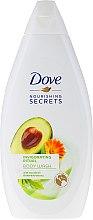 Düfte, Parfümerie und Kosmetik Duschgel mit Avocadoöl und Ringelblumenextrakt - Dove Nourishing Secrets Invigorating Shower Gel