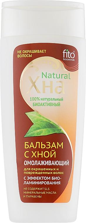 Verjüngende Haarspülung mit Henna für gefärbtes und strapaziertes Haar - Fito Kosmetik Henna Natural