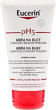 Düfte, Parfümerie und Kosmetik Handcreme für empfindliche, trockene und strapazierte Haut - Eucerin pH5 Hand Creme