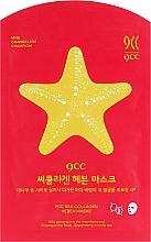 Düfte, Parfümerie und Kosmetik Tuchmaske für das Gesicht mit Meereskollagen und wildem Ginseng - 9CC Sea Collagen Heben Mask