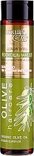 Düfte, Parfümerie und Kosmetik Regenerierendes Shampoo mit Olivenöl und Schwarzkümmel - Argan Haircare