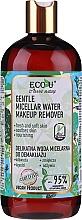 Düfte, Parfümerie und Kosmetik Mizellenwasser für Abschminken - Eco U Choose Nature Gentle Micellar Water