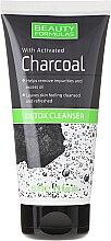 Düfte, Parfümerie und Kosmetik Detox Gesichtsreinigungsgel mit Aktivkohle - Beauty Formulas Charcoal Detox Cleanser