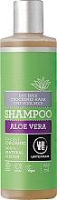 "Düfte, Parfümerie und Kosmetik Shampoo für trockenes Haar ""Aloe Vera"" - Urtekram Aloe Vera Shampoo Dry Hair"