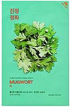 Düfte, Parfümerie und Kosmetik Tuchmaske mit Wermutkraut-Extrakt - Holika Holika Pure Essence Mask Sheet Mugwort