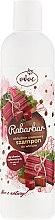 Düfte, Parfümerie und Kosmetik Shampoo mit Extrakt aus Rhabarber, Obst und Sheabutter - Ovoc Pieplant Shampoo