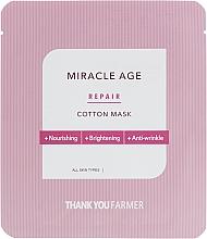 Düfte, Parfümerie und Kosmetik Nährende, aufhellende Anti-Falten Tuchmaske für das Gesicht - Thank You Farmer Mask