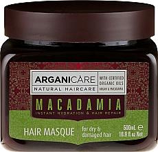 Düfte, Parfümerie und Kosmetik Intensiv feuchtigkeitsspendende und regenerierende Maske mit Argan- und Macadamiaöl für trockenes und geschädigtes Haar - Arganicare Silk Macadamia Hair Mask