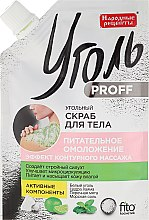 Düfte, Parfümerie und Kosmetik Verjüngendes Körperpeeling mit Aktivkohle - Fito Kosmetik Volksrezepte