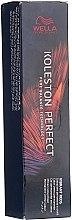Düfte, Parfümerie und Kosmetik Haarfarbe - Wella Professionals Koleston Perfect Me+ Vibrant Reds