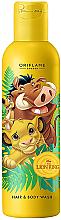 Düfte, Parfümerie und Kosmetik Shampoo und Duschgel für Kinder The Lion King - Oriflame Disney