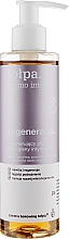 Düfte, Parfümerie und Kosmetik Gel für die Intimhygiene - Tolpa Dermo Intima Regenerating Liquid For Intimate Hygiene