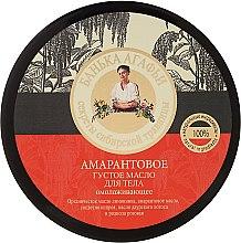 Düfte, Parfümerie und Kosmetik Amaranth-Körperöl - Rezepte der Oma Agafja