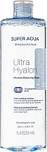 Düfte, Parfümerie und Kosmetik Feuchtigkeitsspendendes Mizellenwasser zum Abschminken mit Hyaluronsäure - Missha Super Aqua Ultra Hyalon Micellar Cleansing Water