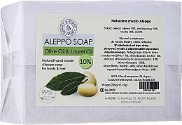 Düfte, Parfümerie und Kosmetik Natürliche handgemachte Aleppo-Seife für trockene und normale Haut mit Oliven- und Lorbeeröl 10% - E-Fiore Aleppo Soap Olive-Laurel 10%