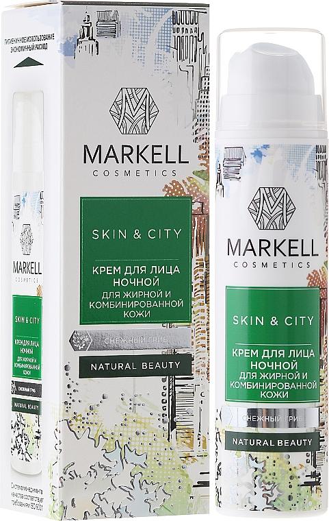 Nachtcreme für fettige und Mischhaut - Markell Cosmetics Skin&City Face Cream