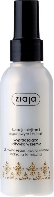 Intensiv regenerierendes Haarspülung-Spray mit Arganöl und Kamille - Ziaja Argan Conditioner Spray