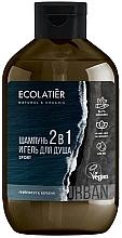Düfte, Parfümerie und Kosmetik 2in1 Shampoo und Duschgel für Männer mit Grapefruit und Verbene - Ecolatier Urban Sport