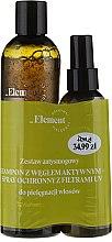 Düfte, Parfümerie und Kosmetik Haarpflegeset - _Element (Shampoo 300ml + Haarspray 150ml)
