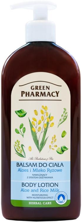 "Körperlotion ""Aloe und Reismilch"" - Green Pharmacy"