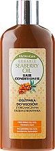 Düfte, Parfümerie und Kosmetik Haarspülung mit Sanddornöl - GlySkinCare Organic Seaberry Oil Hair Conditioner