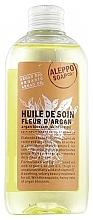 Düfte, Parfümerie und Kosmetik Pflegendes Öl für Gesicht, Körper und Haare mit Traubenkernen- und Bio-Arganöl - Tade Argan Blossom Skincare Oil