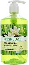 "Duschgel ""Zitronengras & Vanille"" - Fresh Juice Sexy Mix Lemongrass & Vanilla — Bild N3"