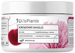 Regenerierende cremige Körperbutter mit Kamelienöl und Kirsche - Vis Plantis Herbal Vital Care Creamy Body Butter Camellia Oil and Cherry — Bild N2