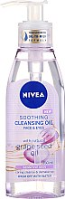 Düfte, Parfümerie und Kosmetik Beruhigendes Reinigungsöl für Gesicht und Augen mit Traubenkernöl - Nivea Cleansing Oil Soothing Grape Seed