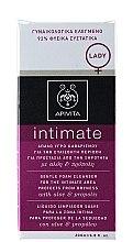 Sanfter Reinigungsschaum für die Intimhygiene mit Aloe und Propolis - Apivita Intimate  — Bild N3