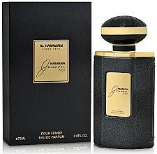 Düfte, Parfümerie und Kosmetik Al Haramain Junoon Noir - Eau de Parfum