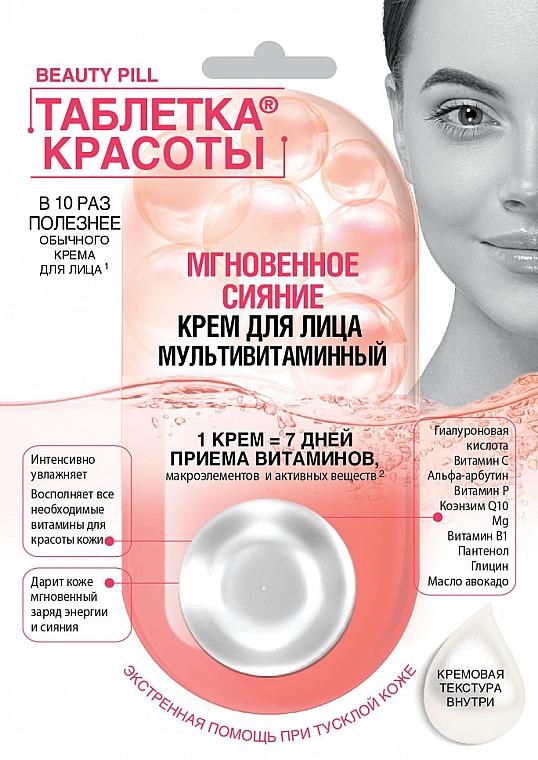 Gesichtscreme mit Multivitaminen für strahlende Haut - Fito Kosmetik Beauty Pill